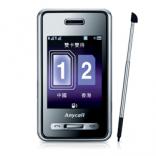 unlock Samsung D988