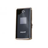 unlock Samsung E218