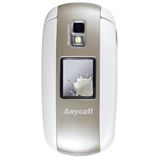 unlock Samsung E568