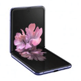 unlock Samsung F7000