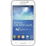 unlock Samsung Galaxy Core Lite LTE