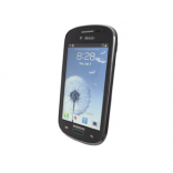unlock Samsung Galaxy Exhibit