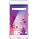 unlock Samsung Galaxy Feel