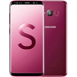 unlock Samsung Galaxy S Lite Luxury Edition