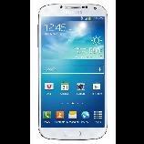 unlock Samsung Galaxy S4 (QC)
