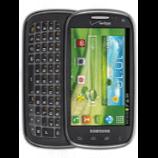 unlock Samsung Galaxy Stratosphere 2