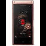 unlock Samsung Galaxy W2019