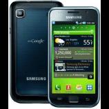 unlock Samsung GT-i9000