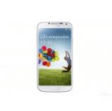 unlock Samsung GT-I9508C