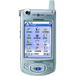 unlock Samsung I519