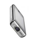unlock Samsung i7410