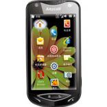 unlock Samsung I8180C