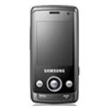 unlock Samsung P270
