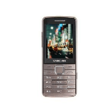 unlock Samsung Primo