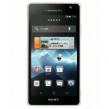 unlock Sony SO-04D