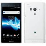unlock Sony Xperia Acro HD
