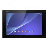 unlock Sony Xperia Z2 Tablet