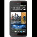 unlock HTC Butterfly S
