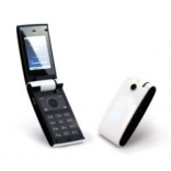 unlock HTC Cocoon