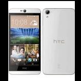 unlock HTC Desire 826G