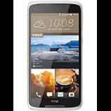 unlock HTC Desire 828 Dual SIM