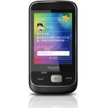 unlock HTC Rome 100