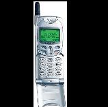 unlock LG LGC-600W