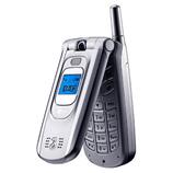unlock LG U8330