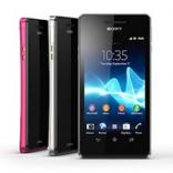 unlock Sony Xperia V